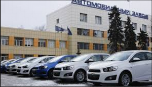 GM To Close Russian Plant: Incurs $600 Million Charge on Russian Operations